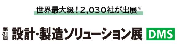 20200121_01